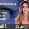 Barbara Donadio al Grande Fratello 14