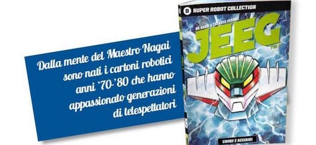 Super Robot Collection